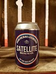 Click image for larger version.  Name:Grand-Brewing-Luxembourg-Satellite.jpg Views:40 Size:69.9 KB ID:284828