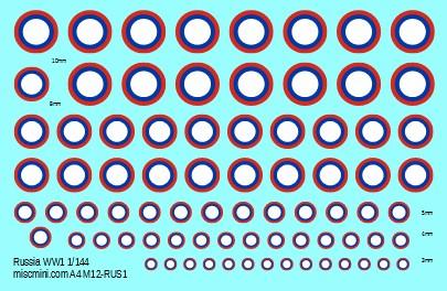 Name:  A4 M12-RUS1.jpg Views: 105 Size:  95.6 KB