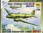 Click image for larger version.  Name:Li-2 Zevda.jpg Views:239 Size:227.4 KB ID:45643