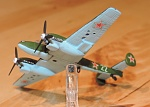 Click image for larger version.  Name:Bf110-ventral.JPG Views:148 Size:71.8 KB ID:186261