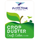 Click image for larger version.  Name:product-cropduster.png Views:56 Size:201.5 KB ID:280133