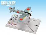 Click image for larger version.  Name:Nakajima Ki-84 Hayate (Fujimoto).jpg Views:36 Size:26.8 KB ID:282380