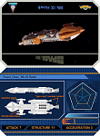 Click image for larger version.  Name:BSG_Hawk Mk9.png Views:110 Size:585.3 KB ID:272195