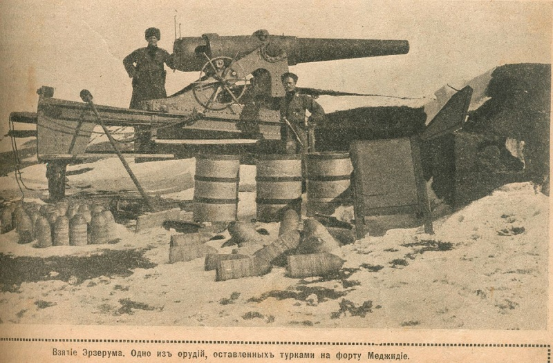 Name:  1200px-Gun-erzurum-niva-1916-11.jpg Views: 373 Size:  217.5 KB