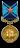 Enfilade Event Organizer - 2 Year  / Aerial Victories: 5