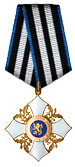KotA Contribution Medal
